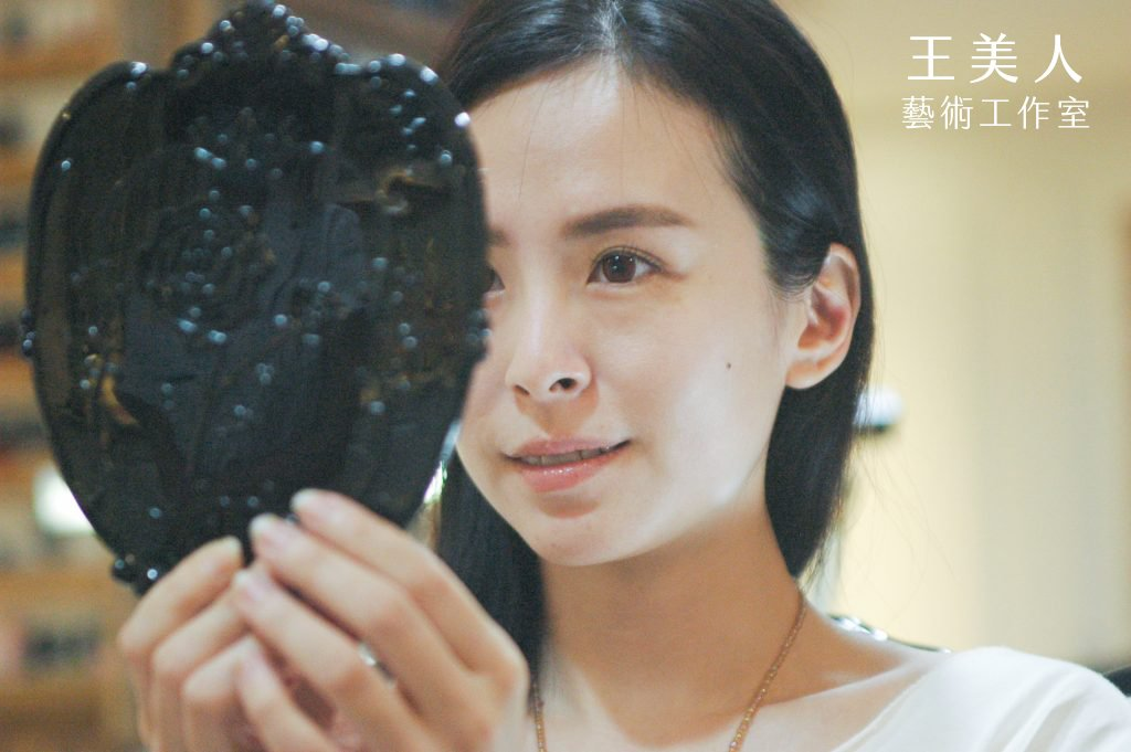 beauty wang with mirror