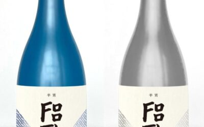 幽浮一族樂團將新專輯製成了日本酒?
